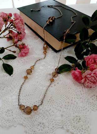 Шампань ожерелье бусы цепочка со стеклянными граненными кристаллами длинная винтаж