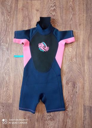 Гидрокостюм детский короткий гідрокостюм для дайвінгу для дівчинки