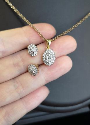 Giani jewellery кулон и пусеты серьки комплекь позолота