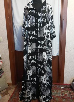 Платье - бомба,супер - батал, р. 62 - 68 .ц. 1400 гр