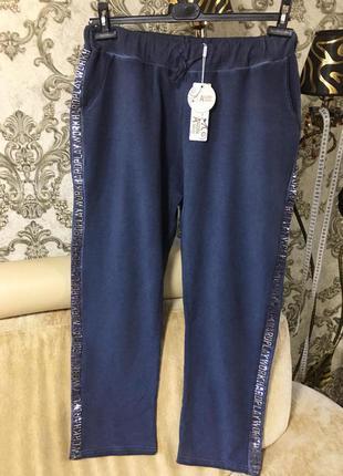 Шикарные фирменные брюки