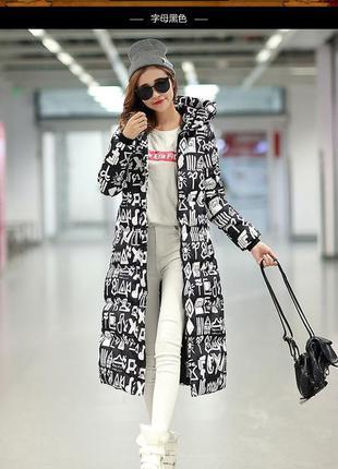 Ультрамодное пальто! китай, очень хорошее качество.