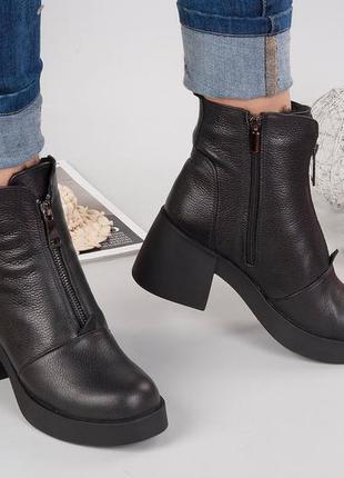 Кожаные ботинки в стиле zara натуральная кожа 36-40 есть цвета