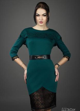 Приталенное весенние-осенние платье 42-44 р