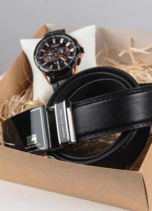 Набор для мужчин ремень и часы