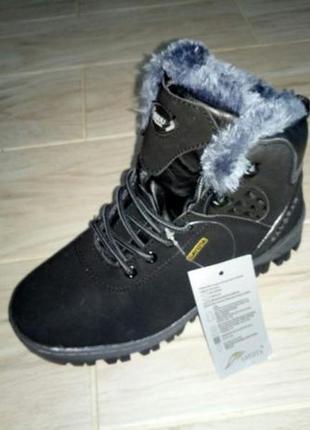Ботинки зимние,теплые