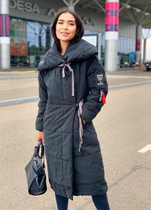 Куртка на завязках длинная женская