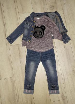 Костюм. джинсы , пиджак, жакет реглан