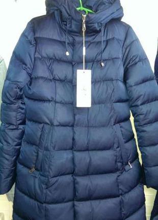 Куртка пуховик теплая на холлофайбере