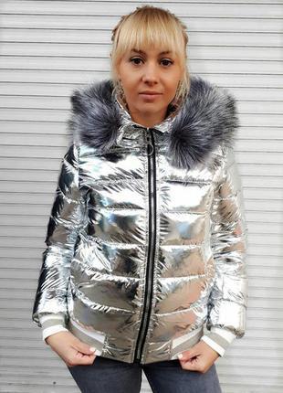 Куртка серебро  мех эко чернобурка размеры м-л-хл , возможна доставка наложным