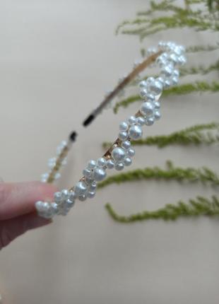Обруч з намистинами ободок жемчуг перлинами