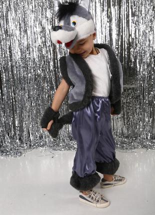 Дитячий маскарадний костюм вовк новогодний костюм волк для мальчика