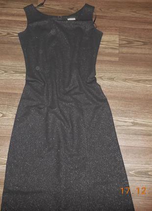 Вечернее платье цвета  антрацит