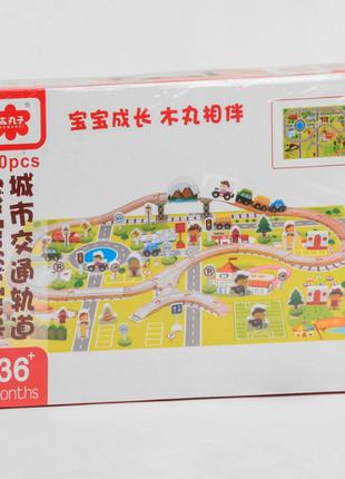 Детский трек деревянный 80 деталей, карта, машинки с магнитами