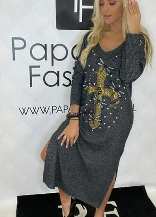 Невероятно стильное теплое платье, люкс качество, размер хл.