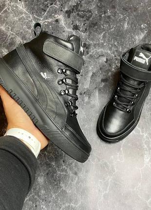 Сапоги,ботинки, черевики