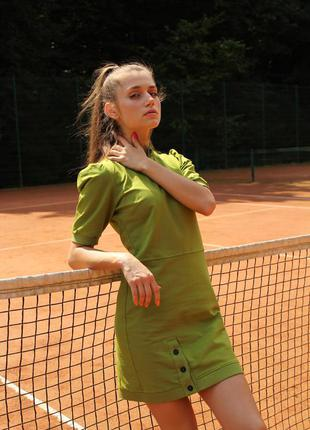 Спортивна сукня cordelia