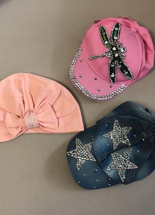 Головні убори, шапочка, кепки
