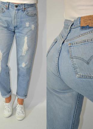 Джинсы момы,бойфренды рваные,высокая посадка,мом джинсы levis
