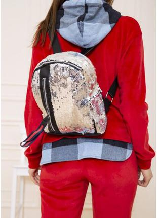 Женский рюкзак с пайетками