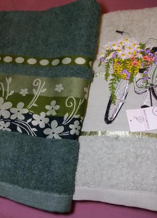 Комплект полотенец банных