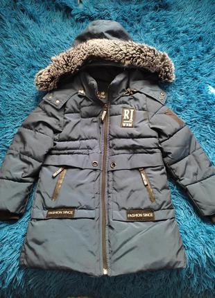 Зимняя куртка на мальчика рост 128