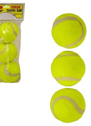 Мячики для большого тенниса не профессиональные, теннисные мячи в наборе 3 шт, мяч для тенниса