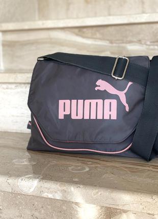 Спортивная сумка puma оригинал/сумка для спорта для фитнеса puma