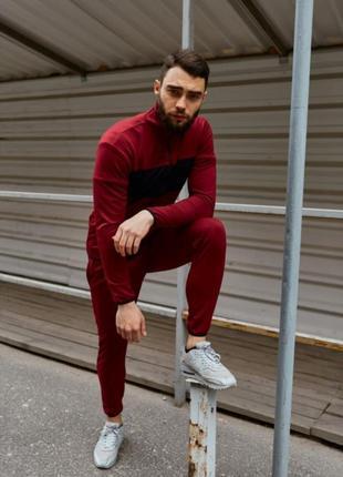 Шикарний спортивный костюм!другие варианты!