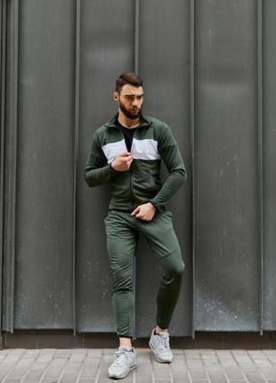 Фантастика!стильный спортивный костюм!