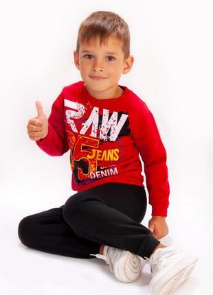 Костюм  с начесом для мальчика 5-8 лет