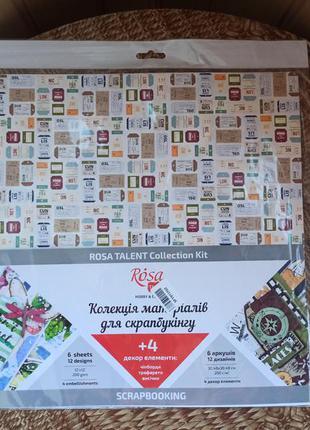 Коллекция для скрапбукинга rosa talent make your journey двусторонняя бумага + 4 декоративных элемента 30.48х30.48 см 200 г/м2 6 листов