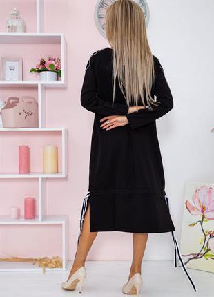 Плаття під бутсы кроссовки миди платье демми 50 52 54 56