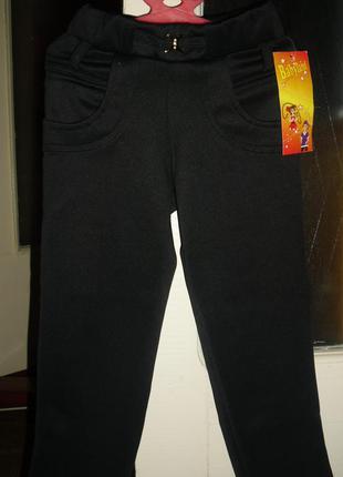 Новые стильные черные лосины-брючки для модницы 5-6 лет