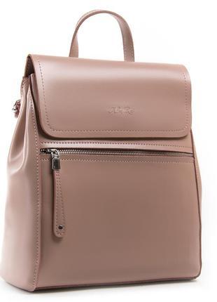 Большой женский кожаный рюкзак alex rai 1005