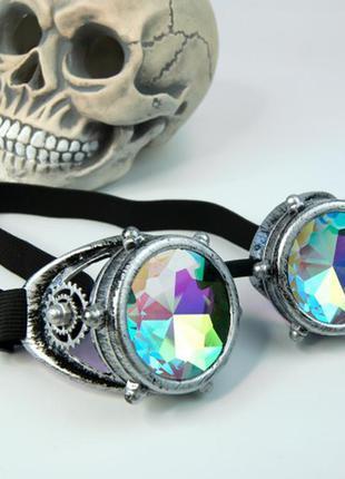 Очки гогглы калейдоскоп стиль стимпанк античное серебро +  подарок