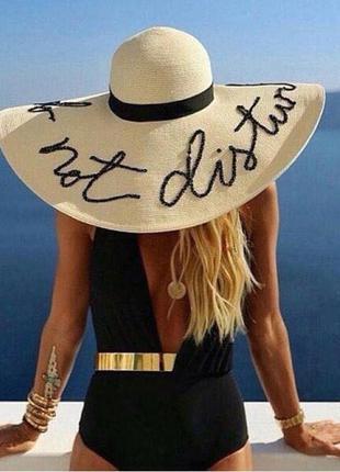 ,шляпа пляжная