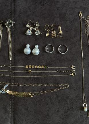 Набор украшений (бижутерия) серьги, кольцо, подвеска, браслет, цепь для очков