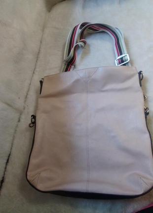 Класная сумка