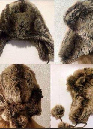 Меховая теплая шапка-ушанка