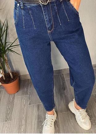 Нереально стильные женские джинсы