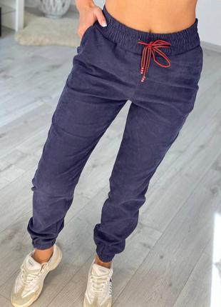 Женские брюки леггинсы джоггеры вельвет