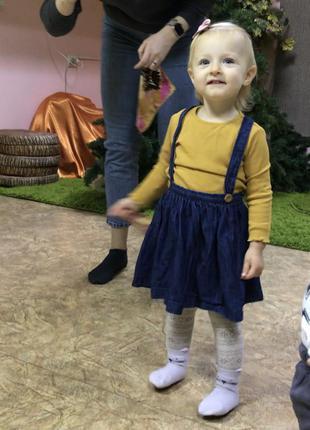 Сарафан.юбка