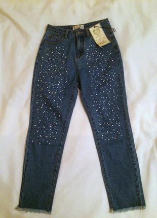 Стильные синие джинсы с жемчужинами (посадка на талии)