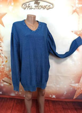 Реглан, пуловер мужской из хлопка 62-64р