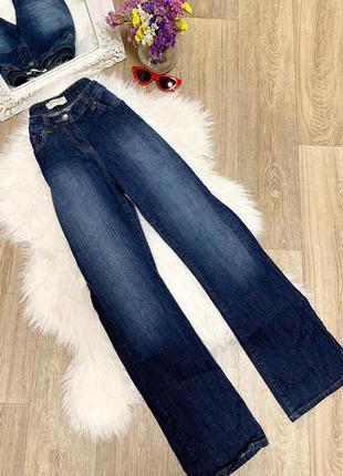 Актуальные  синие джинсы-клёш 🥰