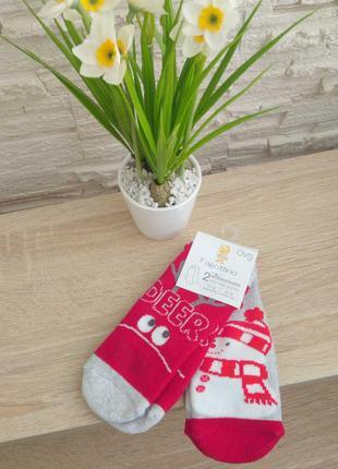 Набір шкарпеток ovs італія