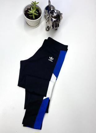 Спортивные лосины/леггинсы женские оригинал adidas