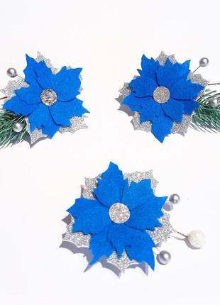 Новогодние заколки, детские заколки на новый год, голубой цветок заколка