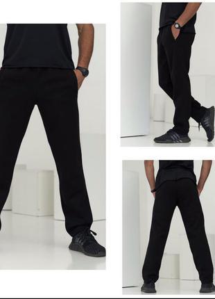 Прямые утепленные брюки